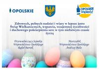 W imieniu Marszałka Województwa Opolskiego i Przewodniczącego Sejmiku Województwa Opolskiego przesyłamy dla Państwa życzenia z okazji nadchodzących Świąt Wielkanocnych